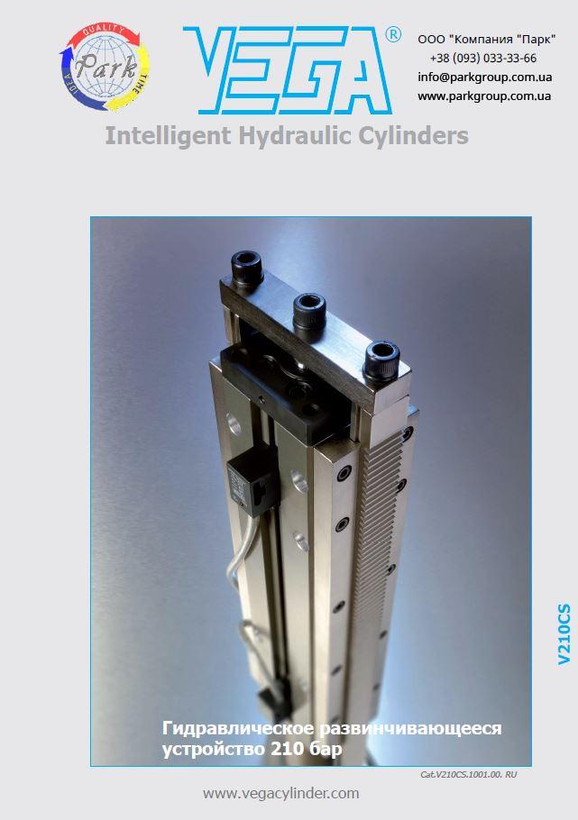 Гидроцилиндр-v210cs